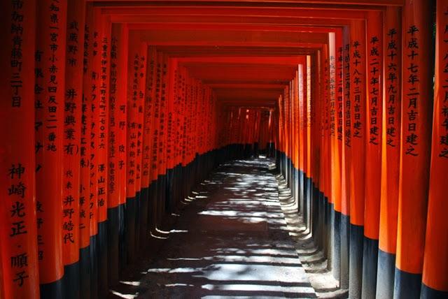 Fushimi Inari Taisha. Tokyo Consult. TokyoConsult.