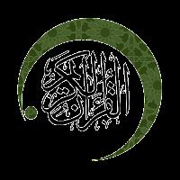 Tafsir Surah AlBaqarah Ayat 23 -24 - Buat Satu Surah Semisal Ayat-ayat AlQuran