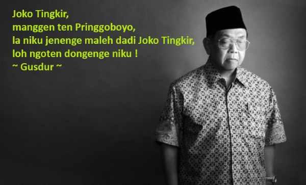 Benarkah Makam Joko Tingkir di Pringgoboyo, Lamongan ? Begini Dawuhipun Gusdur