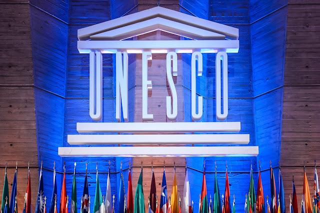 Αποχωρεί το Ισραήλ από την UNESCO