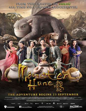 Poster Of Monster Hunt 2016 Hindi Dubbed 720P BRRip x264 Free Download Watch Online Worldfree4u