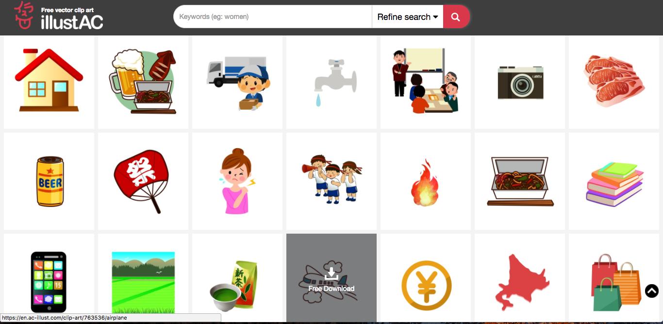 超過九萬張免費向量圖檔下載! illustAC 日本商用設計素材圖庫
