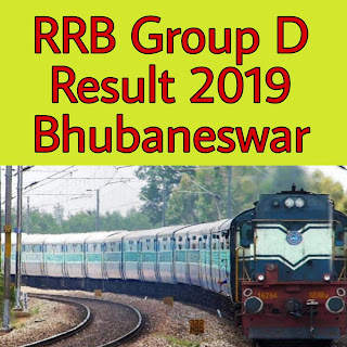 RRB Group D Result 2019 date Bhubaneswar kaise check kare