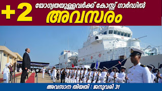 Indian Coast Guard Recruitment 2019 - Apply Online for Navik (General Duty) 02/2019 Batch