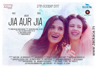Jia Aur Jia First Look Poster