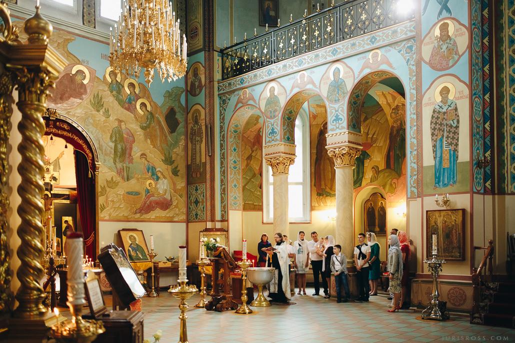 Рижский кафедральный собор