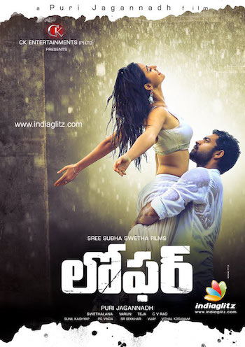 Loafer 2015 Full Dual Audio Hindi Movie Download