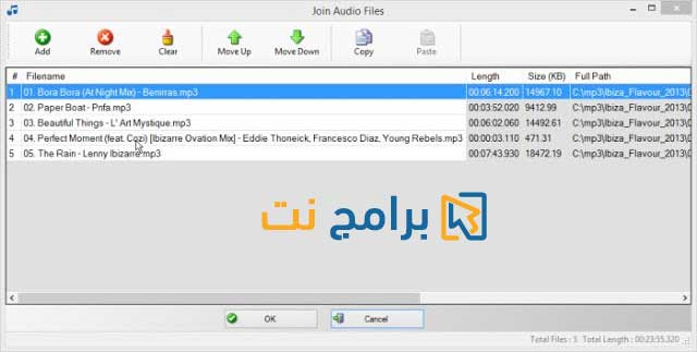 تحميل برنامج قص MP3 للكمبيوتر مجانا Simple MP3 Cutter