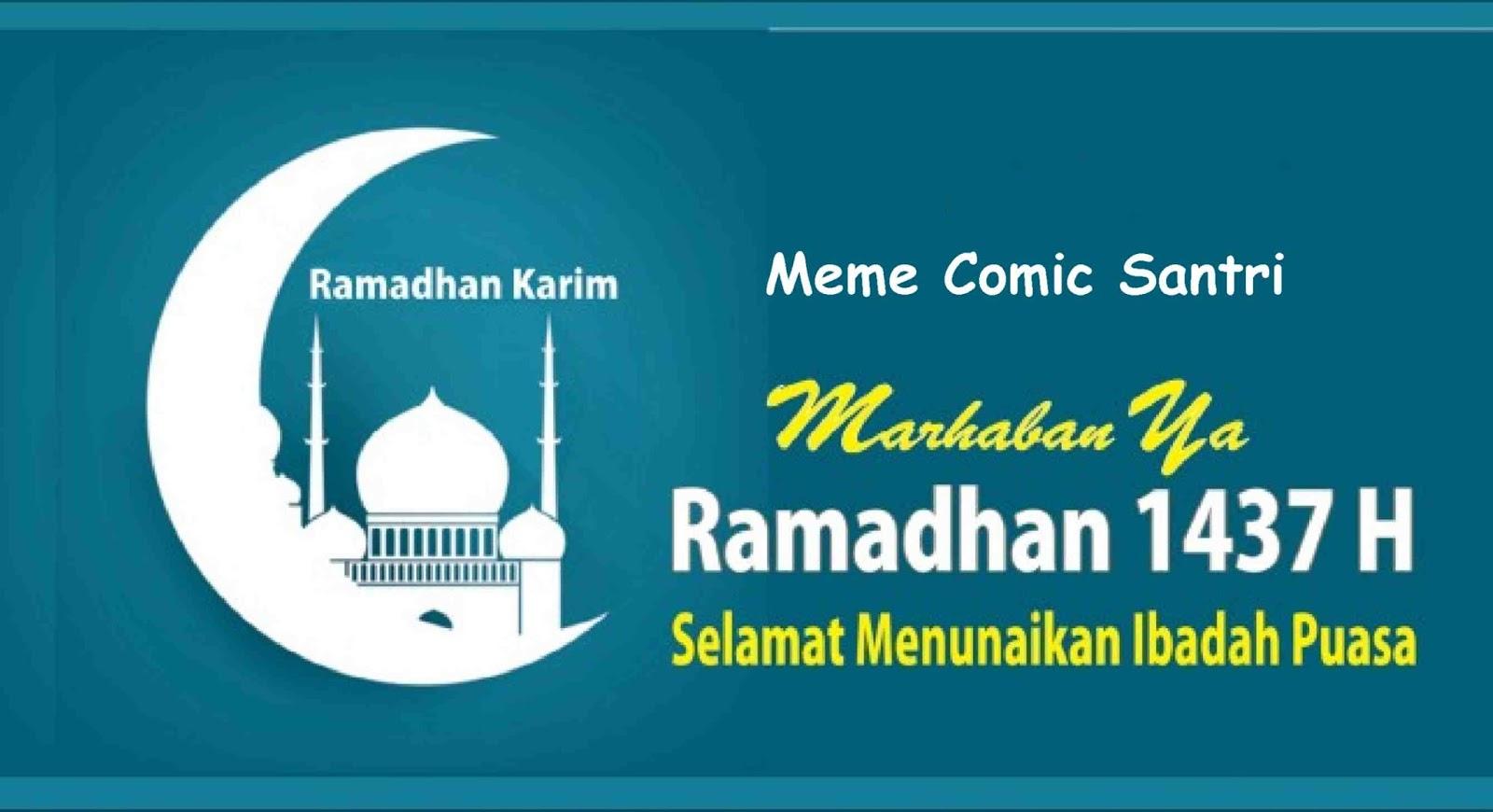 Meme lucu sambut ramadhan stok gambar lucu