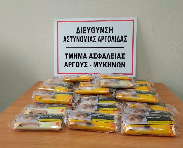 Συλληψη 23χρονου αλλοδαπού στην Εθνική Οδό Κορίνθου- Άργους με λαθραία πακέτα καπνού