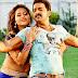 Viral Video: काजल राघवानी के इस गाने पर झूम रहे हैं लोग