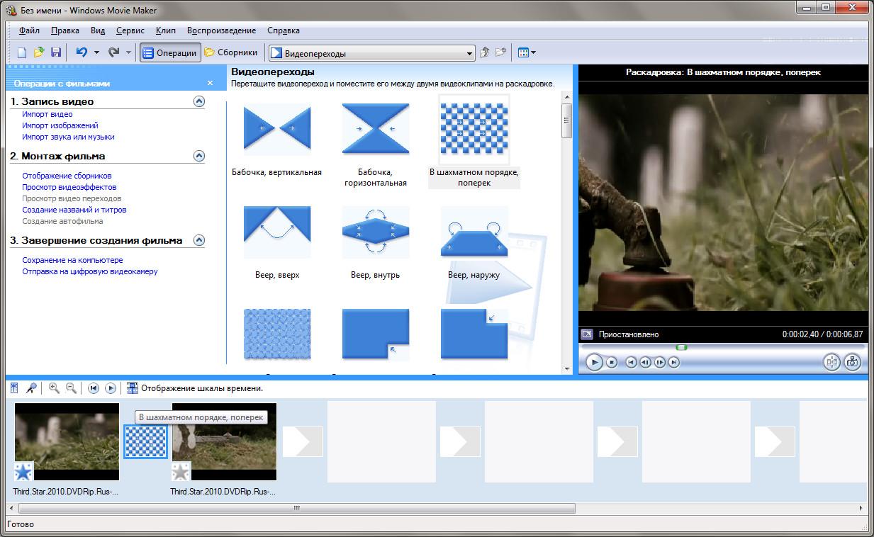 Free movie maker online download, download best free video editor.