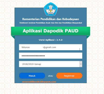 Gambar. Halaman Login di Dapodik PAUD Offline v.3.4.0