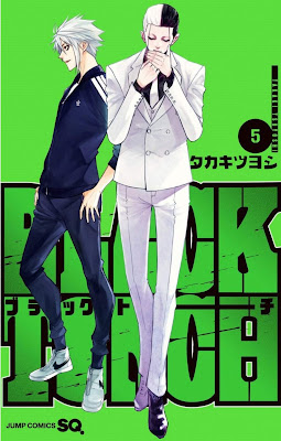 [Manga] BLACK TORCH 第01-05巻