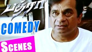 Bhadra Tamil Movie | Full Comedy Scenes | Mahesh Babu | Anushka | Brahmanandam | Sunil | Ali