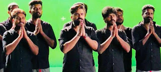 Periyar Kuthu Album Song Lyrics
