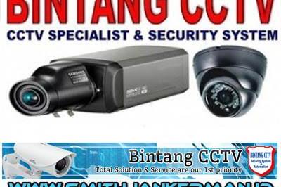 Lowongan Kerja BINTANG CCTV Security Specialist Pekanbaru Februari 2018