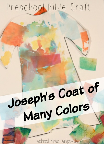 joseph s coat of many colors preschool bible craft school time
