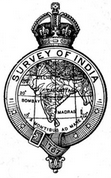 Survey of India Recruitment 2015