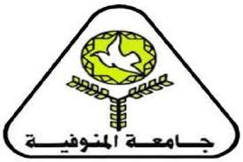 الموقع الرسمي لجامعة المنوفيه Menofia University