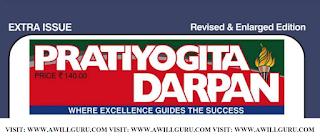 New Pratiyogita Darpan All Extra Issue Book