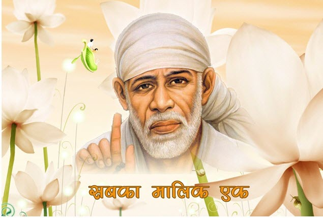 Sai Baba Images Download