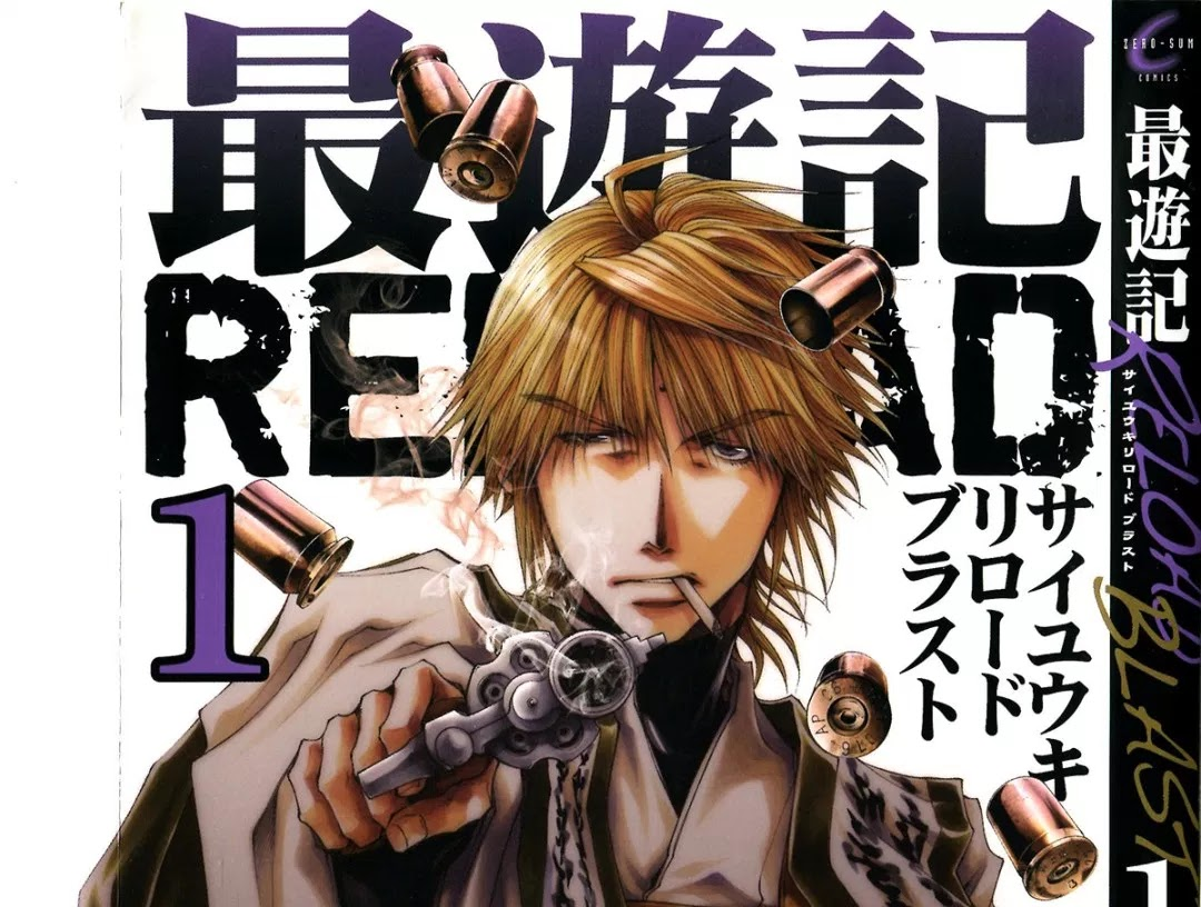 Saiyuki Reload Blast Anime Gets A July Premiere Air Date.
