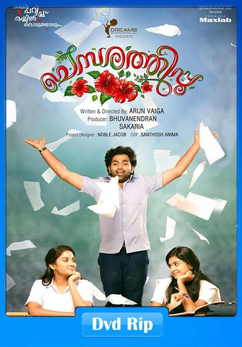 Chembarathipoo 2017 Malayalam 720p DVDRip x264 | 480p 300MB | 100MB HEVC