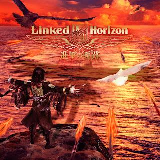 Shinzou wo Sasageyo! (心臓を捧げよ!) by Linked Horizon [LaguAnime.XYZ]