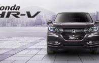 Harga Mobil Honda HRV Desember 2018