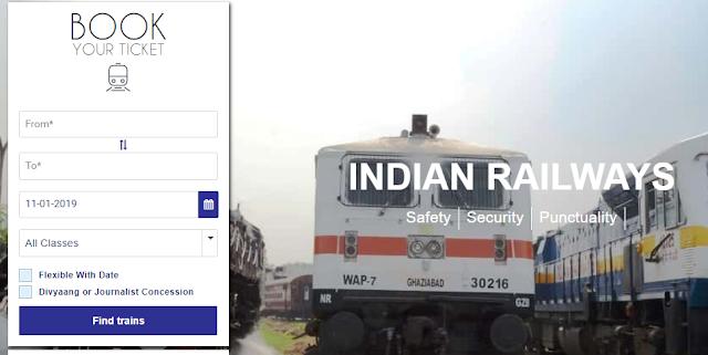 IRCTC पर अपना Account कैसे बनाएं, IRCTC  पर Register करने के नियम