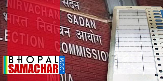 मध्यप्रदेश में आचार संहिता और मतदान की तारीख लगभग तय | MP ELECTION NEWS