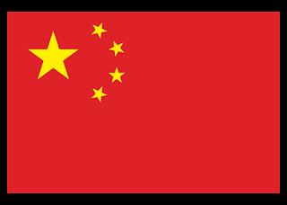 Bandera de China Logo Vector
