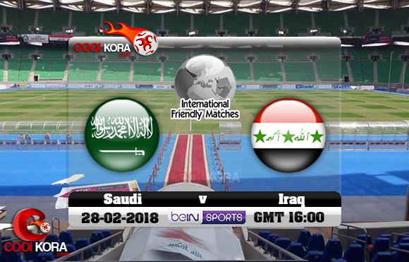 مشاهدة مباراة العراق والسعودية اليوم 28-2-2018 مباراة ودية