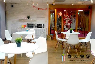http://www.springclub.com.tw/?cc=Google_LoveSpringclub_blog