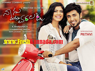 Naanu Mattu Varalakshmi Kannada Movie Songs Free Download