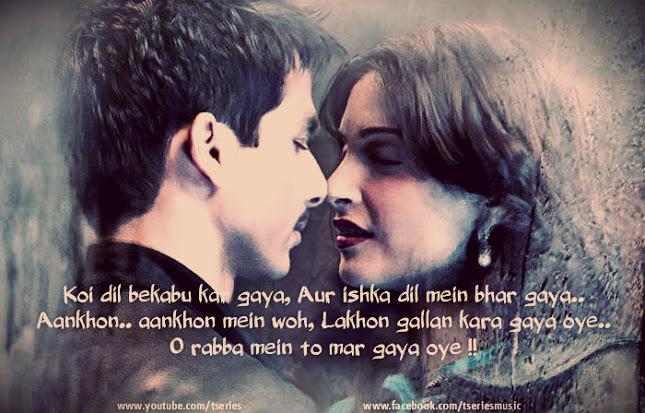 Rabba Main to Mar Gaya Song Lyrics - Mausam (2011)