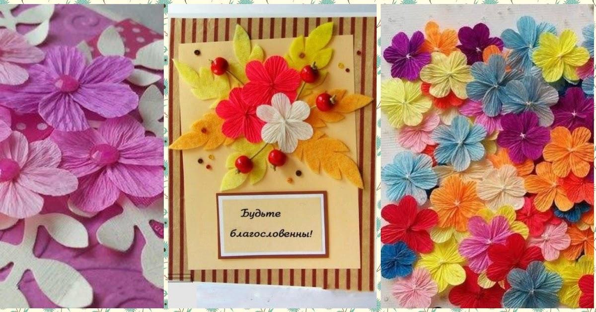Flores de papel crepe para decorar cajas de regalo o - Decorar cajas de regalo ...