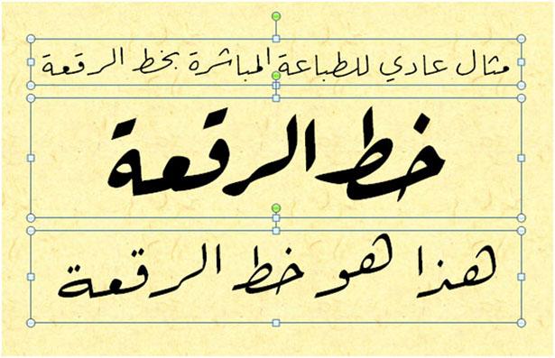 Percakapan Bahasa Arab Tentang Hobi Dan Artinya Kamus Mufradat