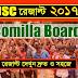 JSC Result 2017 Comilla Board.