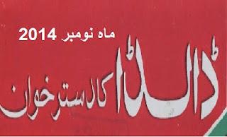 http://books.google.com.pk/books?id=PK9LBQAAQBAJ&lpg=PP1&pg=PP1#v=onepage&q&f=false