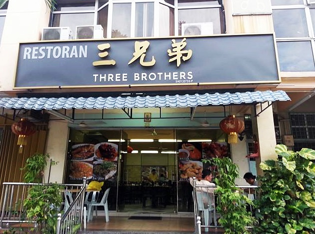 Frontage Of Three Brothers Restaurant
