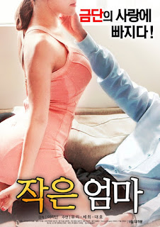 my uncle's wife (2017)