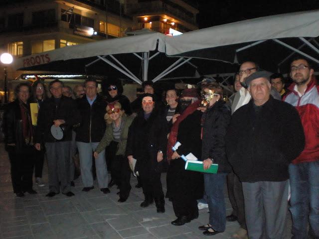 """""""Σεργιάνι"""" σήμερα του Πολιτιστικού Συλλόγου Τελέσιλλα """"αναπολώντας"""" στις γειτονιές & τα σοκάκια του Άργους"""