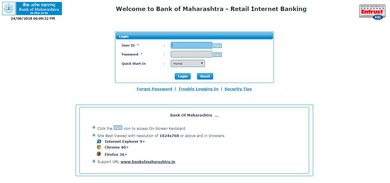 Bank Of Maharashtra Internet Banking Form Pdf