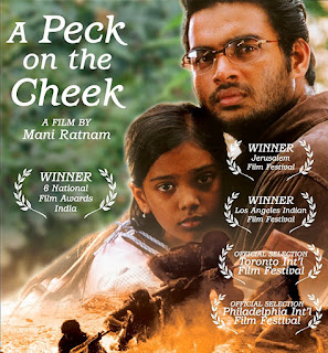 A Peck On The Cheek (2002)