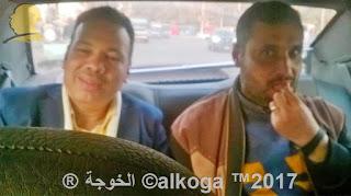 ايمن لطفى , الحسينى محمد , صلاح نافع ,احمد الحسينى ,الخوجة,alkoga,egyteachers,egypt