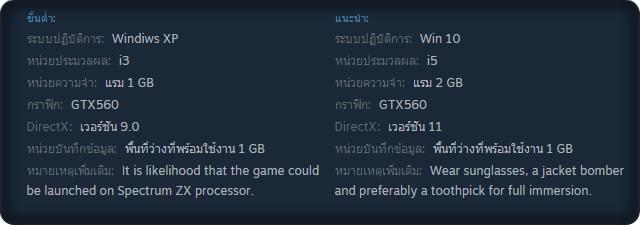 เว็บโหลดเกม