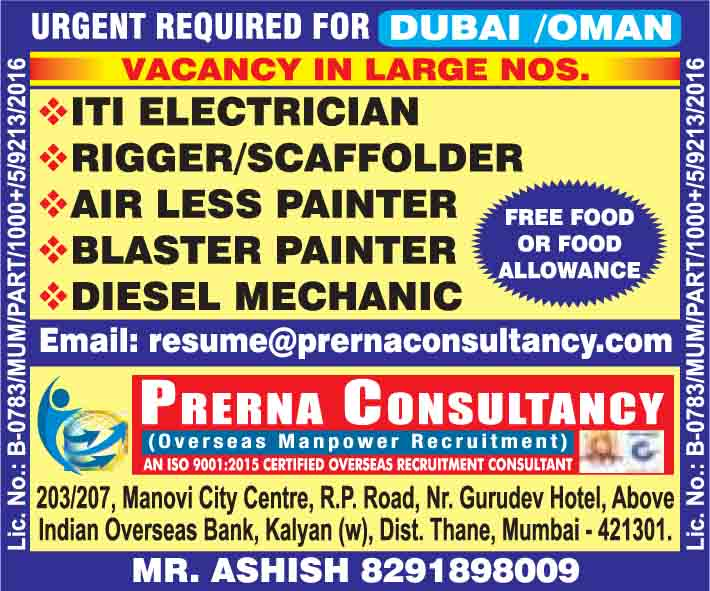 GULF JOBs VACANCIES