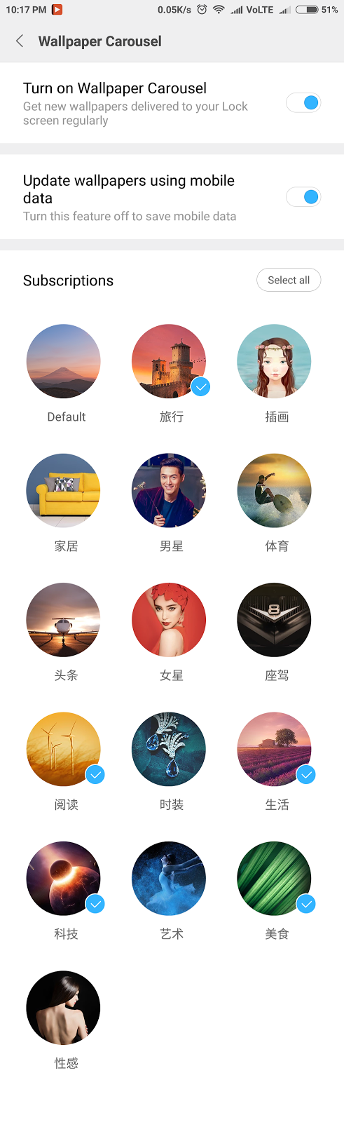 Enable Wallpaper Carousel on MIUI 8 2